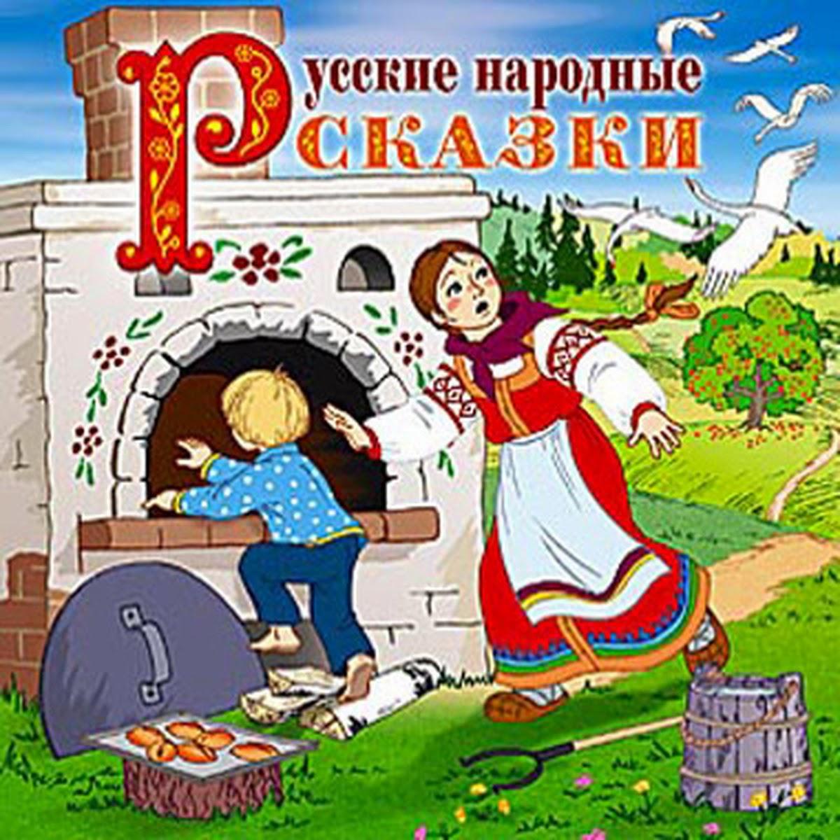 Сивка русское порно 13 фотография