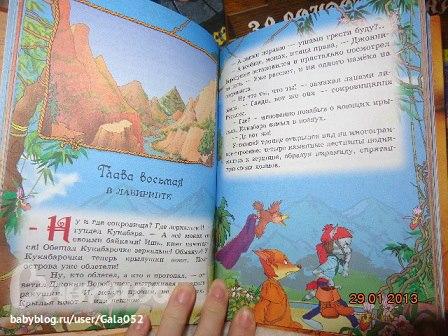 Перл мультфильм по следам бременских музыкантов смотреть бесплатно советскому мультфильму