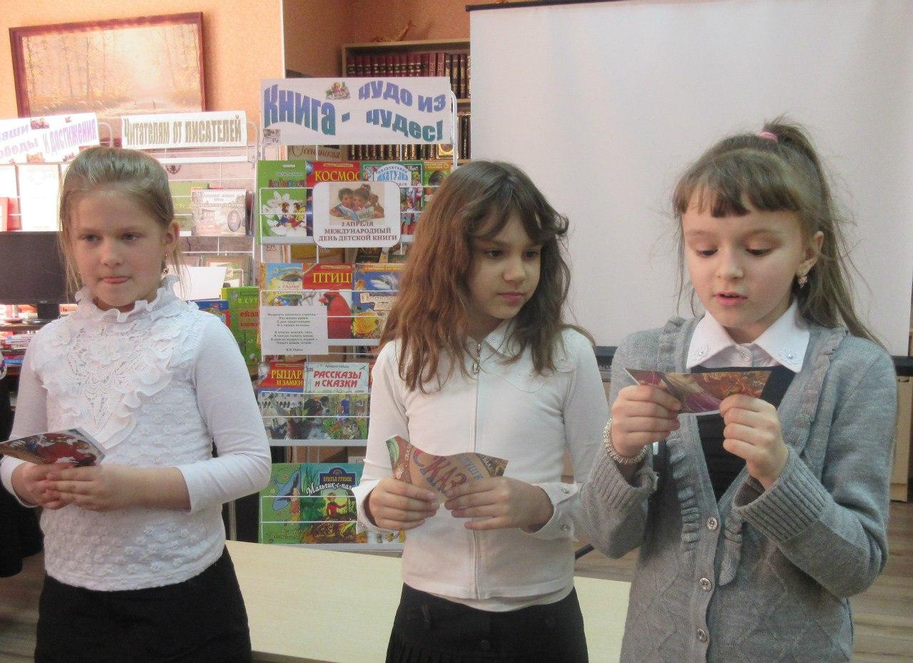 Детский литературный праздник посвящнный книге детский праздник в детдоме