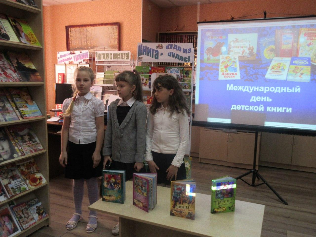 Детский литературный праздник посвящнный книге детский праздник коптево